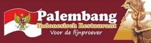 Halal restaurant Palembang Den Haag HalalTime.eu