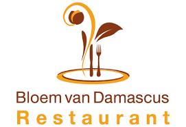 Bloem van Damascus Breda