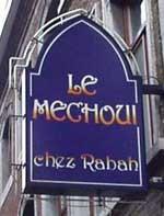 Le Mechoui chez Rabah