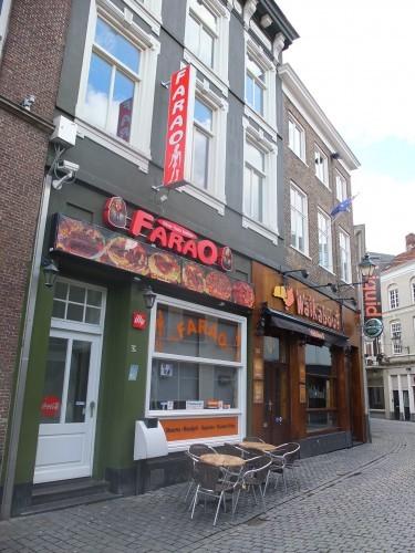 Grillroom Pizzeria Steakhouse Farao