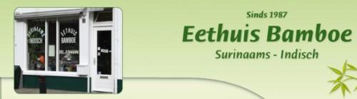 Eethuis Bamboe